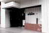 ビューシティ新宿御苑 エントランス