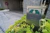 ヒルズ本駒込山の手台 エントランス