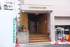 五反田永谷タウンプラザ エントランス