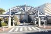 多摩川芙蓉ハイツ エントランス