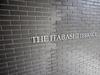 ザ・イタバシテラス(THE ITABASHI)