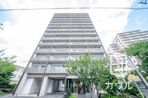 ダイナシティ東京リバーゲートリベラルタワー