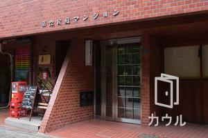 第22御苑宮庭マンション
