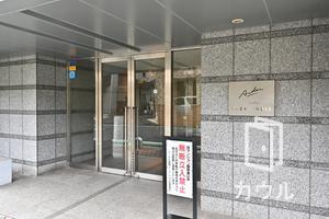 アーデル綾瀬 コージーハウス