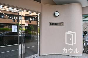 グリーンパーク東綾瀬公園