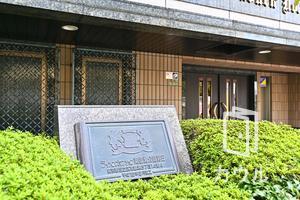 ライオンズマンション東綾瀬公園第2