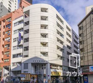 プラザ西新宿
