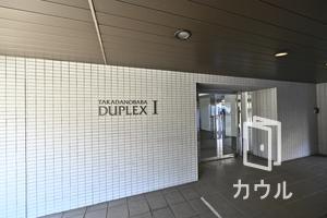 高田馬場デュープレックスⅠ