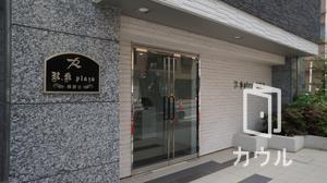 アールケープラザ横濱VII