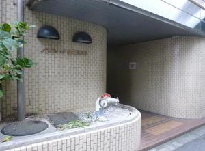 パシフィック池袋(香栄)
