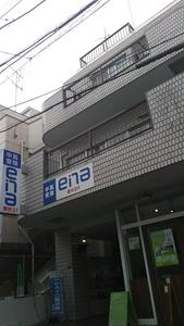 ヴェノス経堂
