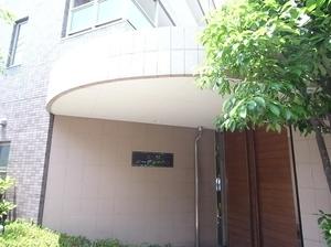 金町ガーデンハウス